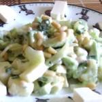 лесной салат с кедровым орехом