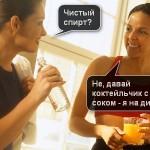 новогодняя диета