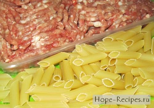 Макароны пенне и крученое мясо