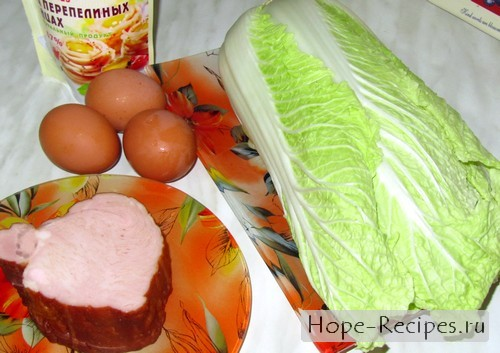 Пекинская капуста, варёные яйца и карбонат