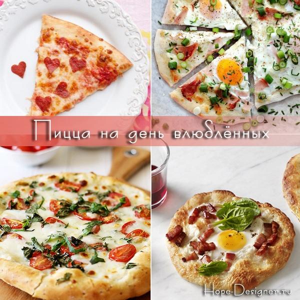 Идеи для утренней пиццы