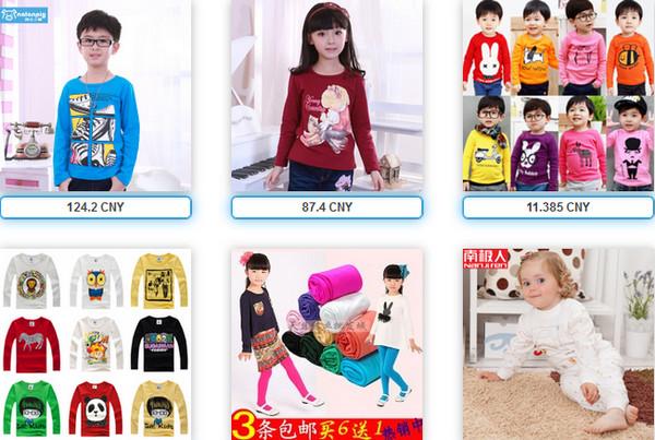 купить детские вещи с доставкой с китая