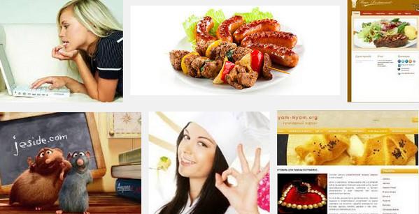 Создание кулинарного сайта