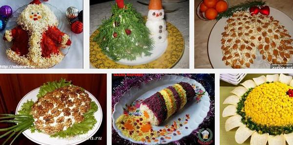 Новогодние салаты 2014