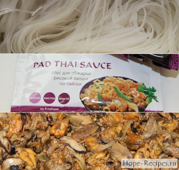 Рецепт жареной рисовой лапши