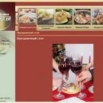 Кулинарная программа