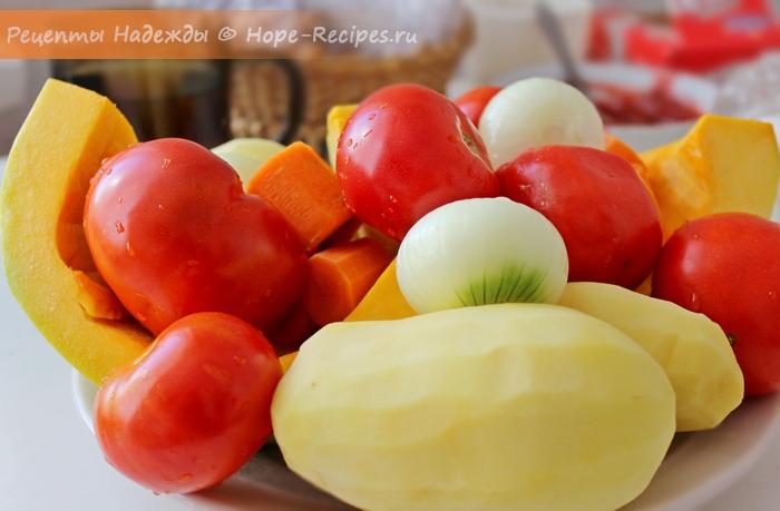 Овощи для приготовления супа-пюре