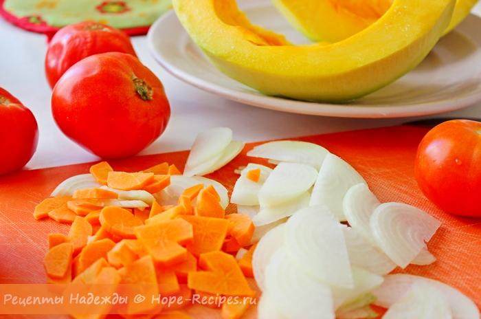 Как приготовить суп-пюре из тыквы с овощами