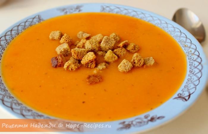 Рецепт тыквенного супа-пюре с помидорами