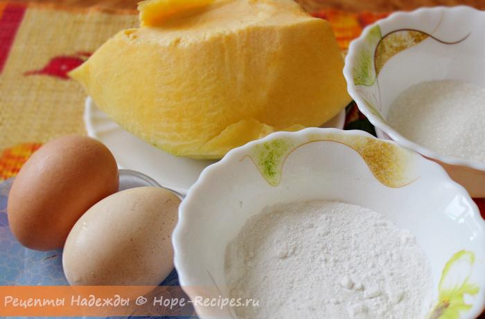 Ингредиенты для тыквенного крема
