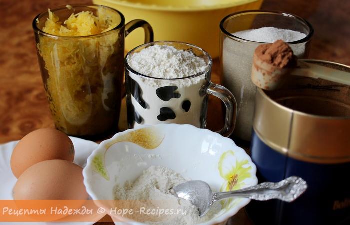 Рецепт шоколадного тыквенного пирога