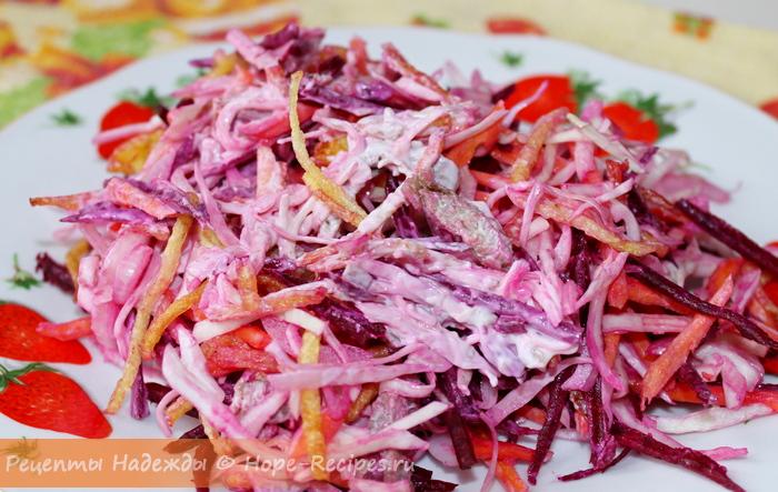 Вкусный овощной салат с говядиной и картофелем пай