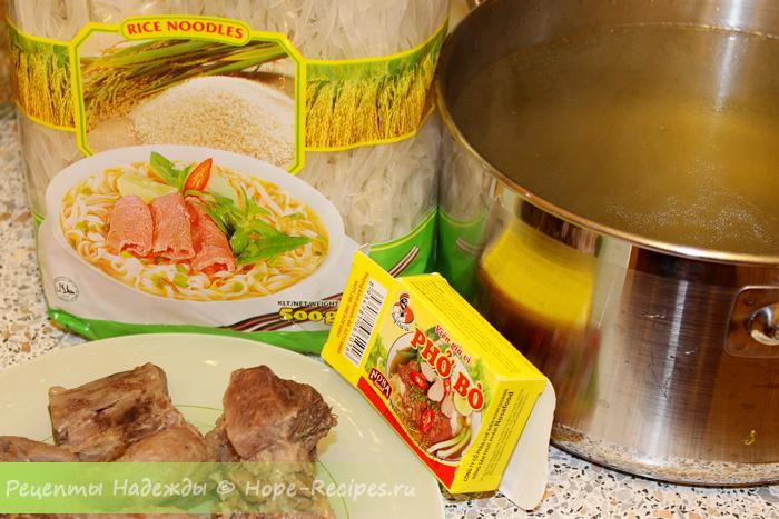 Как приготовить суп фо бо