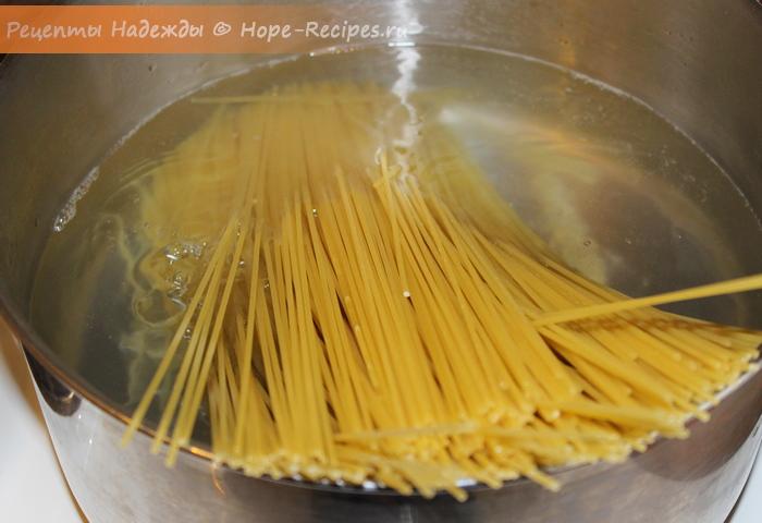Сначала сварим спагети обычным способом