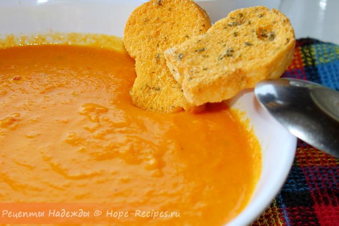 Мой любимый морковный суп-пюре на кокосовом молоке
