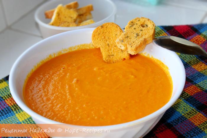 Рецепт супа-пюре из моркови на кокосовом молоке с куркумой