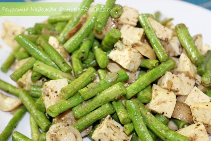 Рецепт вкусного постного (веганского) блюда из стручковой фасоли с тофу и грибами