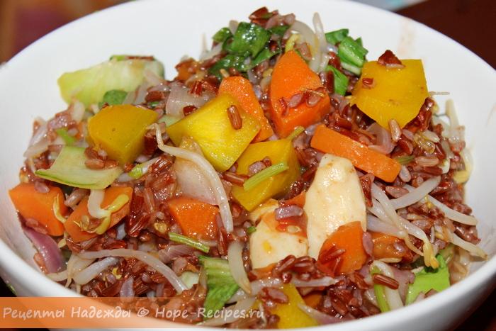 Вкусный рецепт коичневый рис с овощами