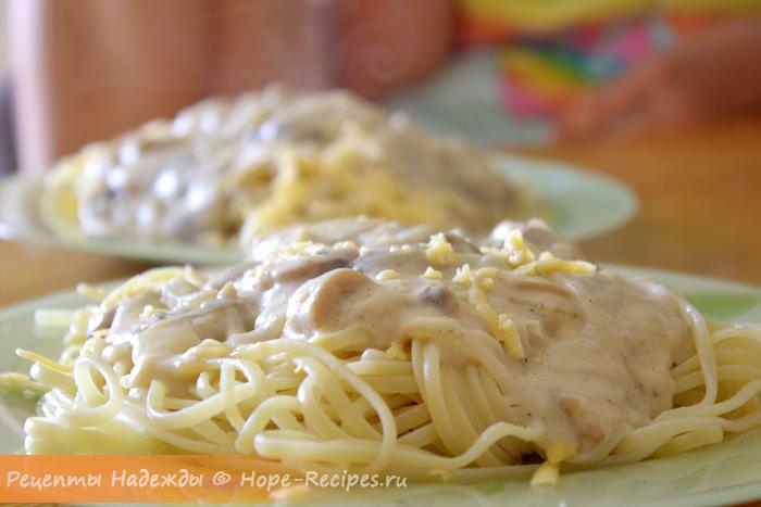 Как приготовить спагетти с грибами и соусом бешамель