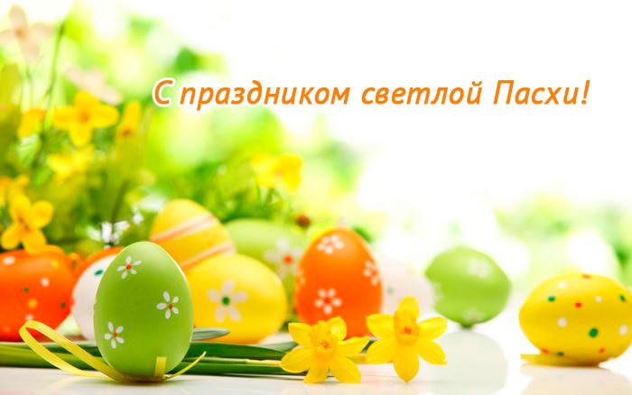 Пасха, Блюда из творога, рецепты с фото на RussianFood.com ...