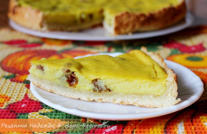 Рецепт тыквенного пирога с изюмом