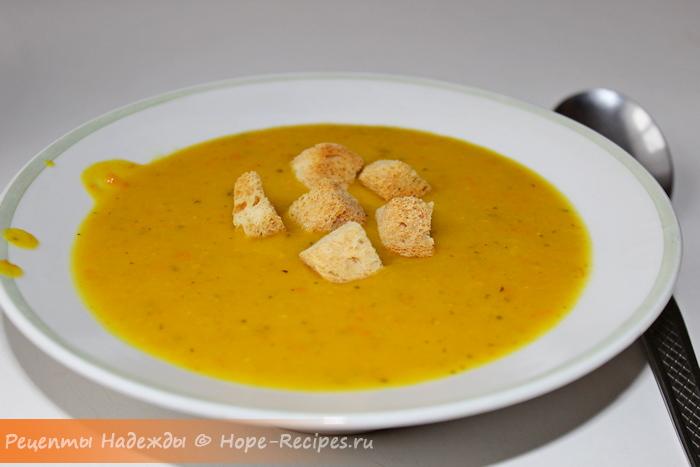 Очень вкусный суп-пюре из тыквы